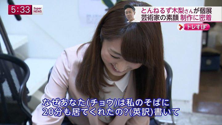 matsumura20140520_10.jpg