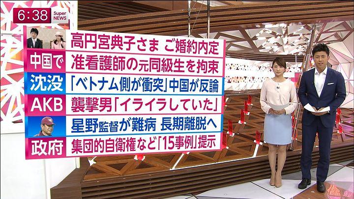 matsumura20140527_07.jpg