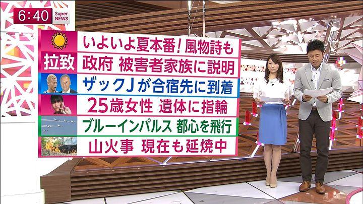 matsumura20140530_05.jpg