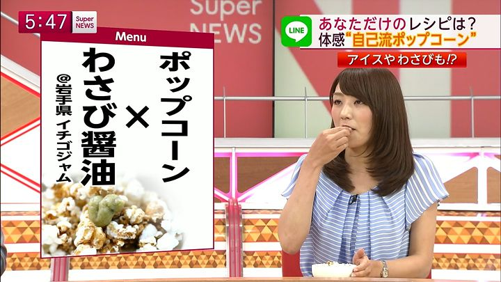 matsumura20140602_08.jpg