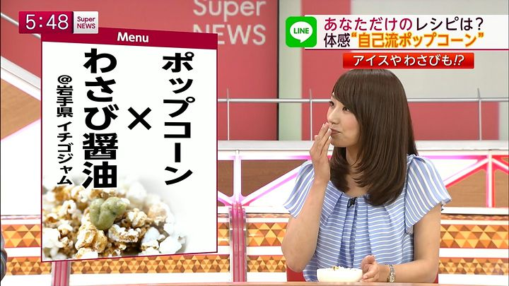 matsumura20140602_12.jpg