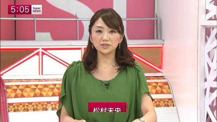 matsumura20140605_02.jpg