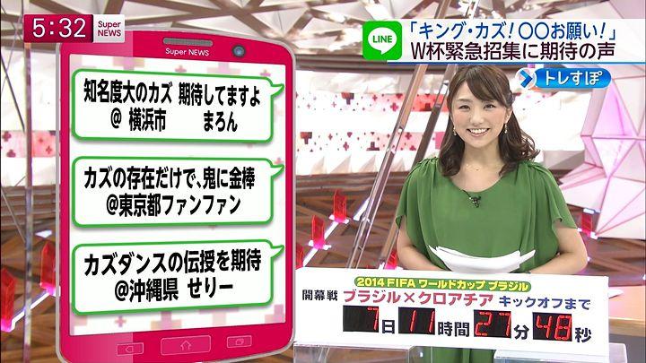 matsumura20140605_07.jpg