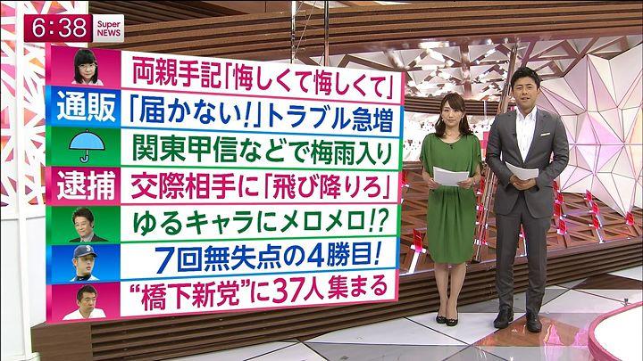 matsumura20140605_10.jpg