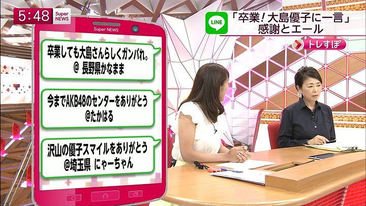 matsumura20140609_06.jpg