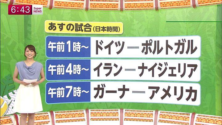 matsumura20140616_19.jpg