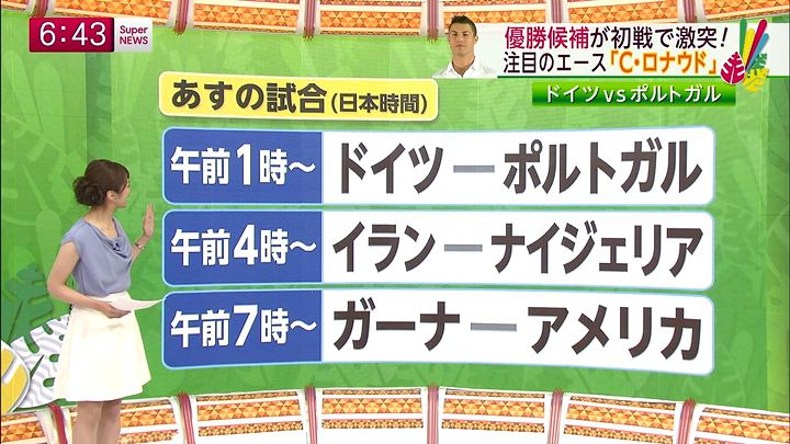 matsumura20140616_20.jpg