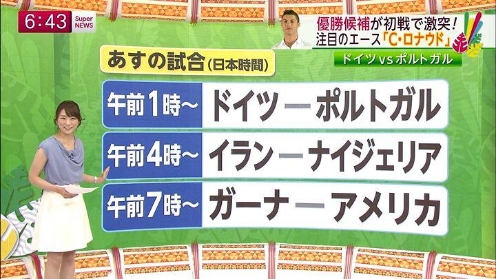 matsumura20140616_21.jpg