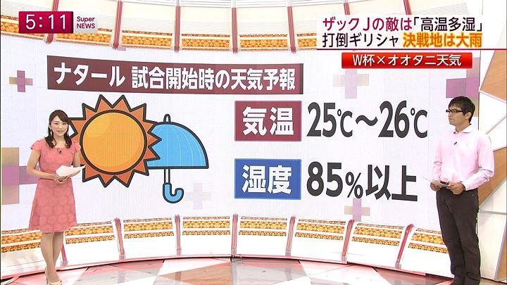 matsumura20140617_02.jpg