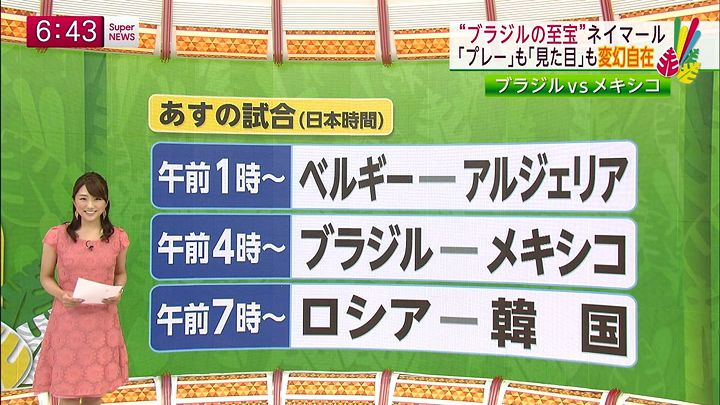 matsumura20140617_14.jpg