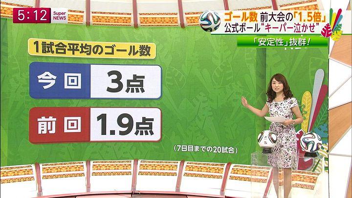 matsumura20140619_03.jpg