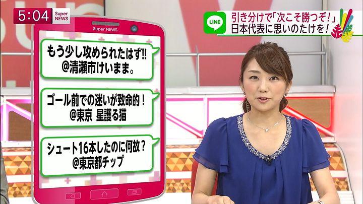 matsumura20140620_05.jpg