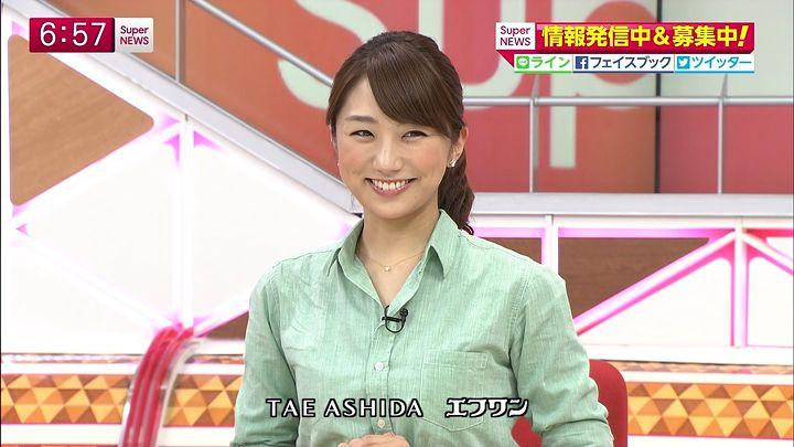 matsumura20140623_09.jpg