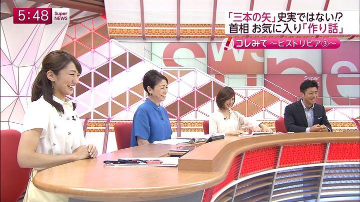 matsumura20140624_06.jpg