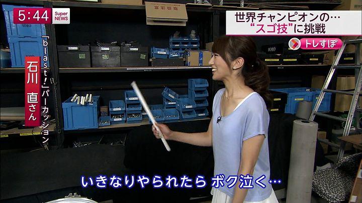 matsumura20140627_11.jpg