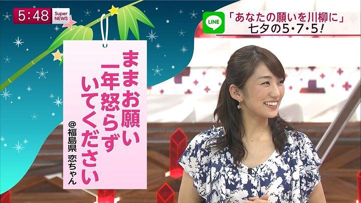 matsumura20140707_04.jpg