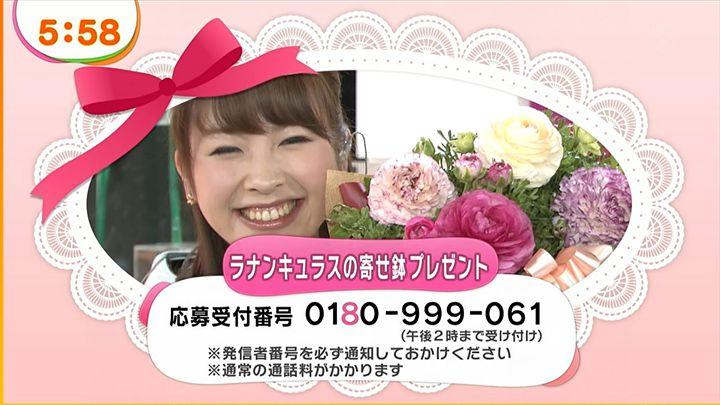 mikami20140214_14.jpg