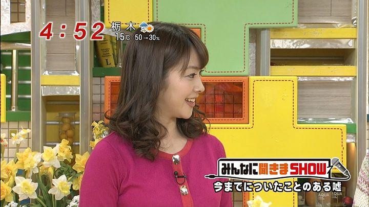 mikami20140327_02.jpg