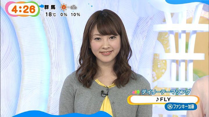 mikami20140402_03.jpg