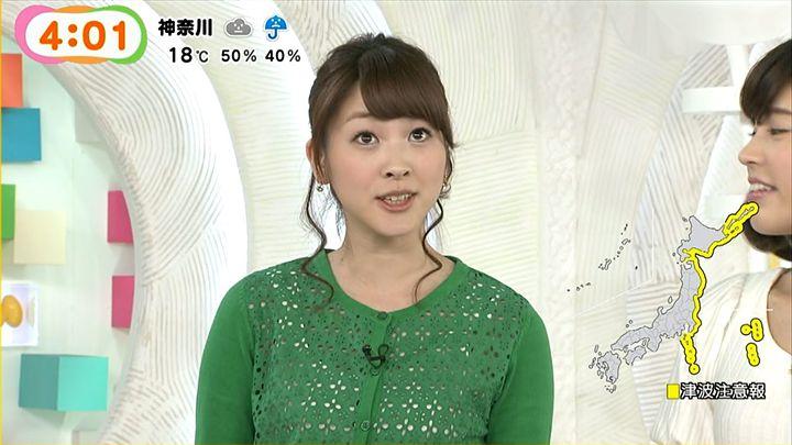mikami20140403_01.jpg