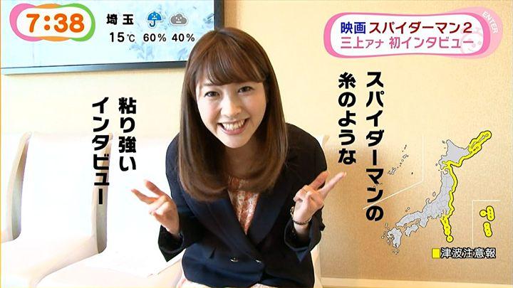 mikami20140403_22.jpg