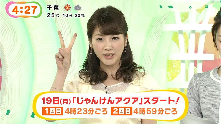 mikami20140516_02.jpg