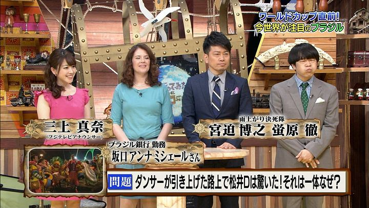 mikami20140528_01.jpg