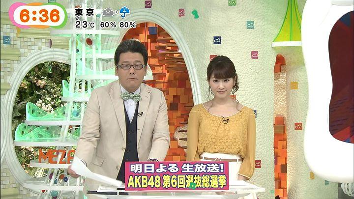 mikami20140606_12.jpg