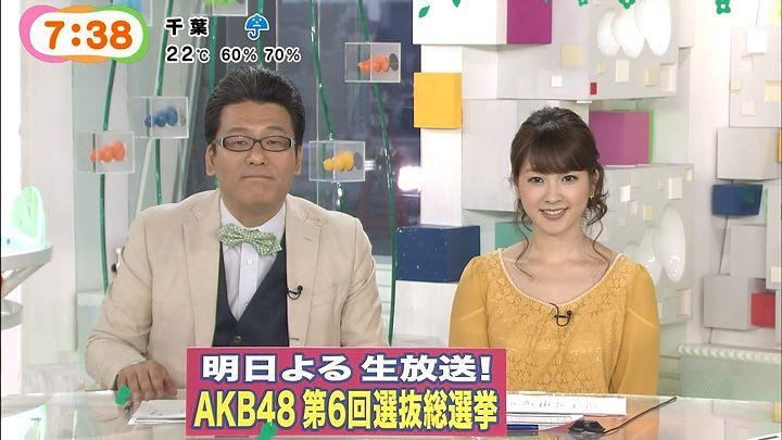 mikami20140606_14.jpg