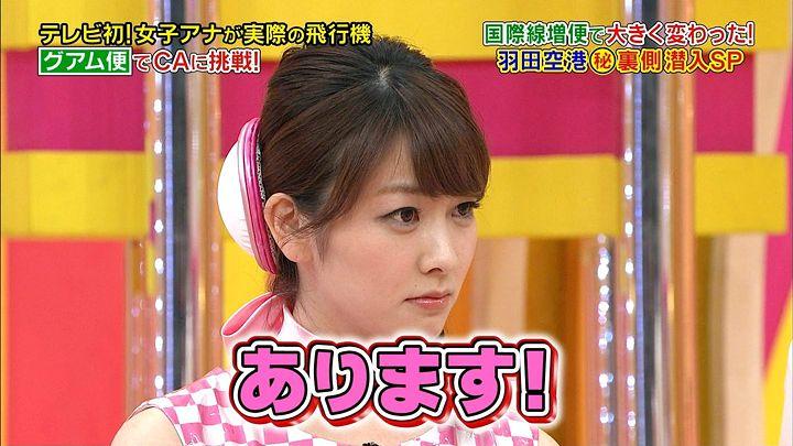 mikami20140712_32.jpg