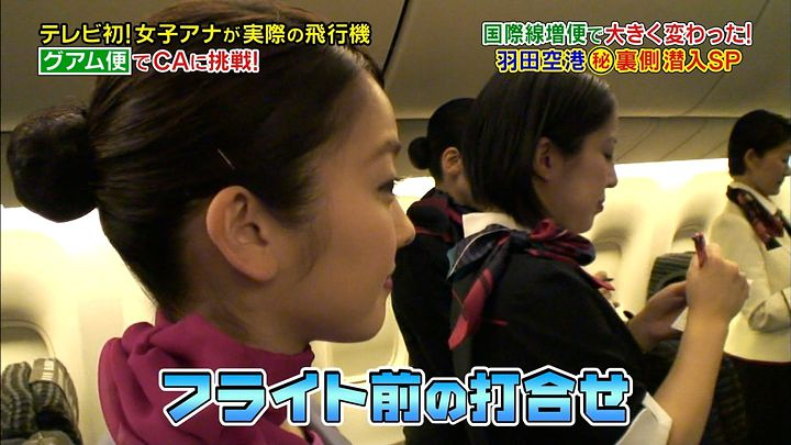 mikami20140712_37.jpg