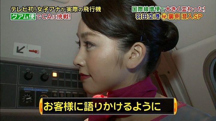 mikami20140712_47.jpg