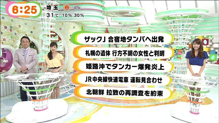 mita20140530_14.jpg