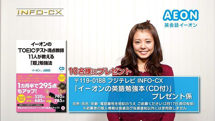 miyazawa20140203_14.jpg