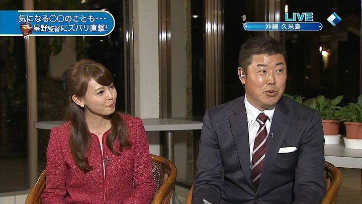 miyazawa20140204_03.jpg