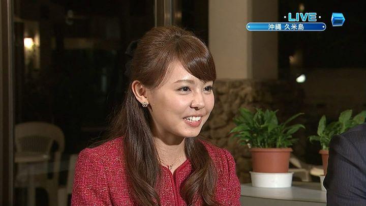 miyazawa20140204_05.jpg