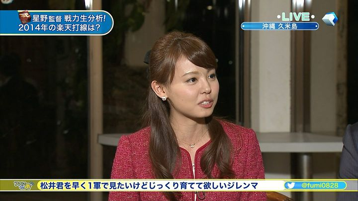 miyazawa20140204_09.jpg