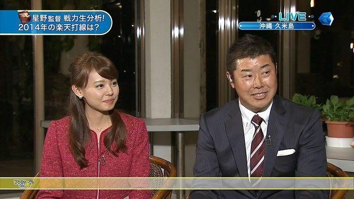 miyazawa20140204_10.jpg
