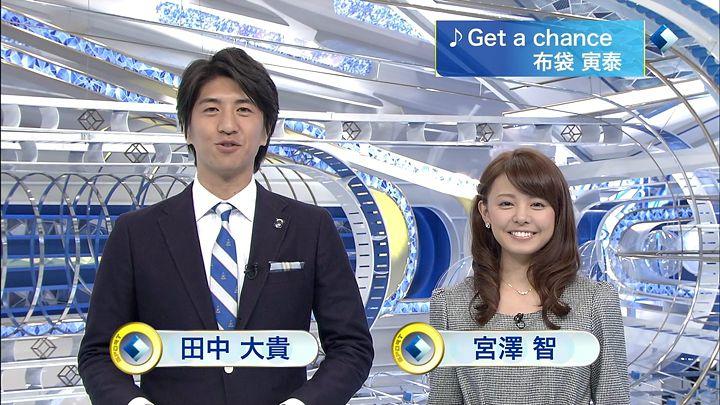 miyazawa20140205_01.jpg