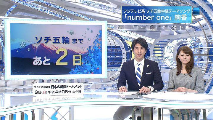 miyazawa20140205_07.jpg