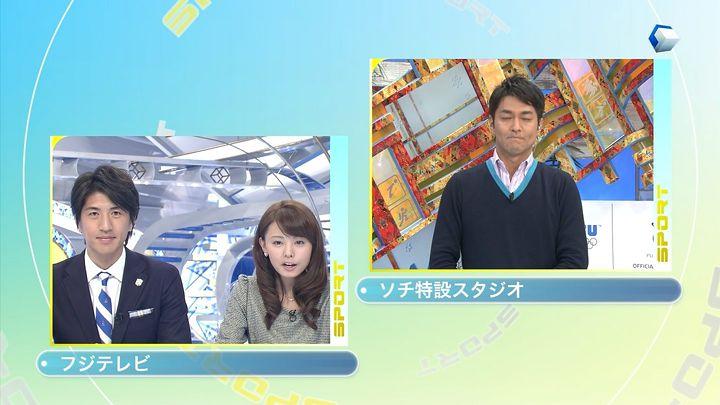 miyazawa20140205_08.jpg