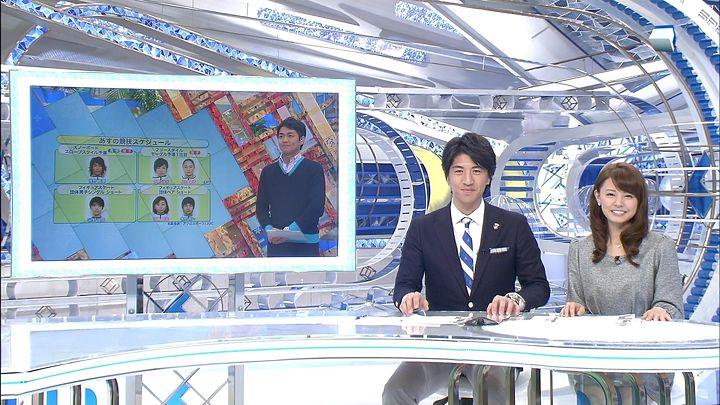 miyazawa20140205_09.jpg