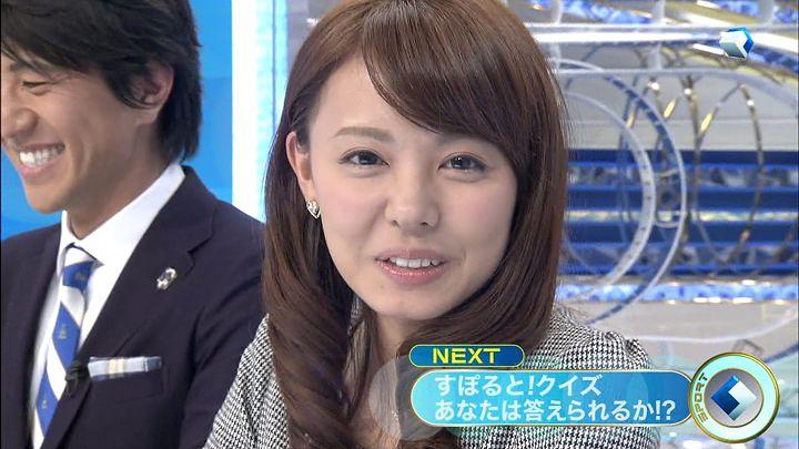 miyazawa20140205_12.jpg
