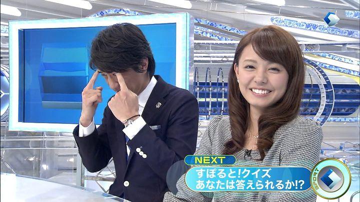 miyazawa20140205_13.jpg