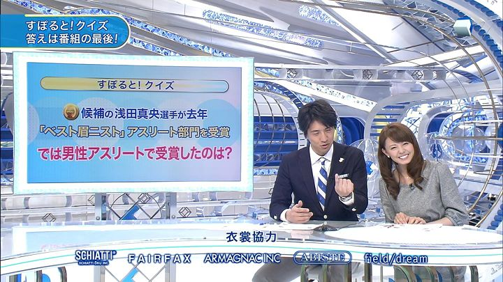miyazawa20140205_14.jpg