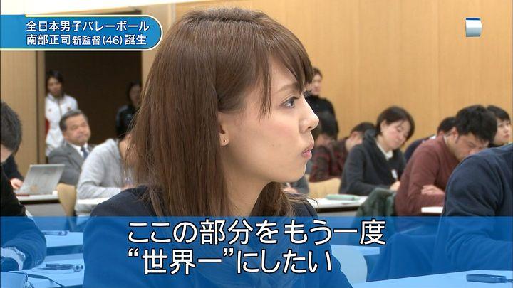 miyazawa20140206_03.jpg