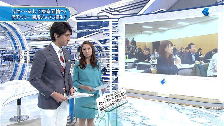 miyazawa20140206_04.jpg