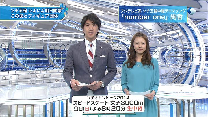 miyazawa20140206_06.jpg
