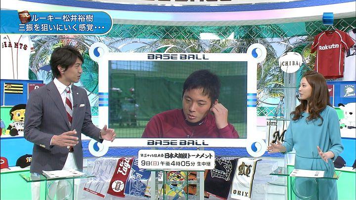 miyazawa20140206_10.jpg