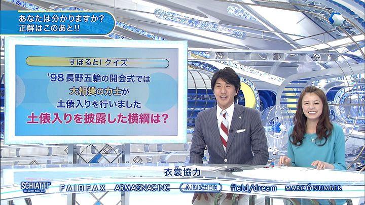 miyazawa20140206_15.jpg